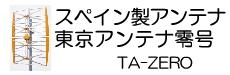 ta-zero