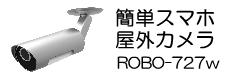 robo-727w