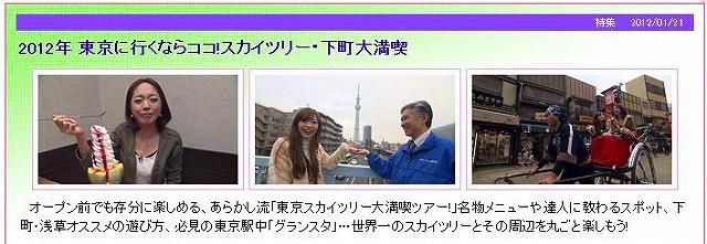 あらあらかしこ(仙台テレビ)