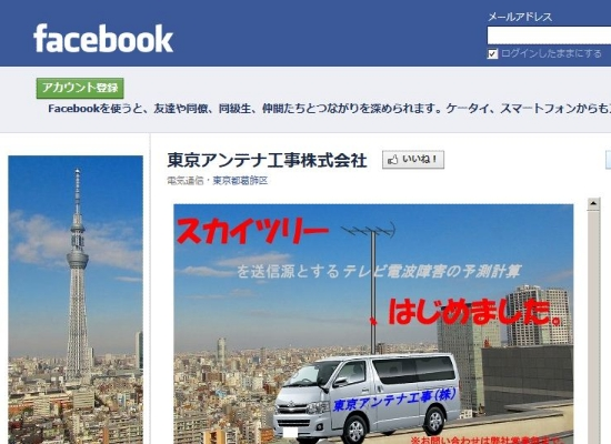 facebook-top