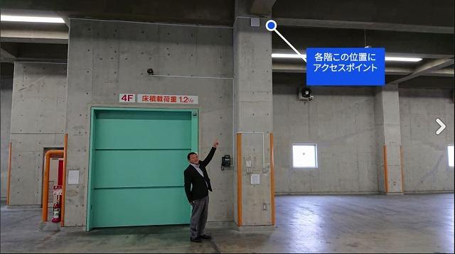 【ドローン空撮】倉庫ワイファイ導入工事:東京アンテナ工事株式会社