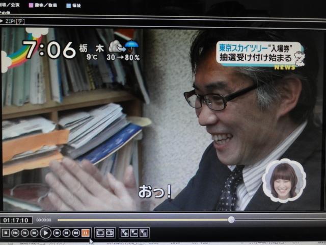 ZIP!2012.3.23���