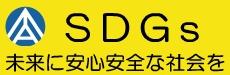 SDGs:東京アンテナ工事株式会社